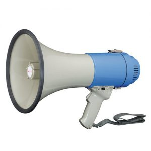 WE0479 - 20W Loud Hailer - For professional use, 25W maximum output-0